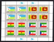 New York 1981 Flag sheet Djibouti Sri Lanka Bolivia Equatorial Guinea unmounted mint.
