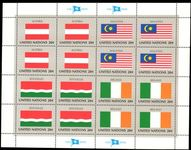 New York 1982 Flag sheet Austria Malaysia Seychelles Ireland unmounted mint.
