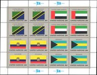 New York 1984 Flag sheet Tanzania UAE Ecuador Bahamas unmounted mint.