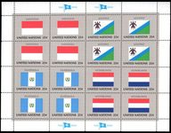 New York 1989 Flag sheet Indonesia Lesotho Guatemala Netherlands unmounted mint.