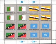 New York 1989 Flag sheet Algeria Brunei St Kitts  unmounted mint.