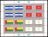 New York 1989 Flag sheet Honduras Kampuchea Guinea-Bissau Cyprus unmounted mint.