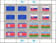 New York 1998 Flag sheet Micronesia Slovakia North Korea Azerbaijan unmounted mint.