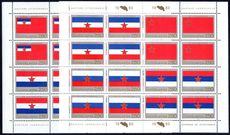 Yugoslavia 1980 Flags of the Republics set in sheetlets unmounted mint.