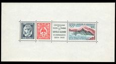 New Caledonia 1960 Postal Centenary souvenir sheet unmounted mint.