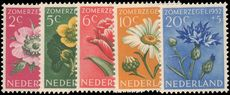 Netherlands 1951 Cultural and Social Relief unmounted mint.