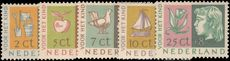 Netherlands 1953 Child Welfare unmounted mint.