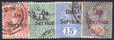 Ceylon 1899-1900 Official set fine used.