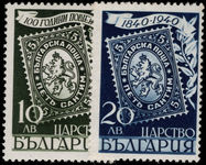 Bulgaria 1940 Stamp Centenary unmounted mint.