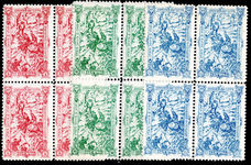 Bulgaria 1902 Battle of Shipka Pass blocks of 4 unmounted mint.