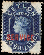 Ceylon 1869 2s deep blue unissued SERVICE. No gum and polled perf.