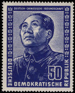 East Germany 1951 50pf Mao Tse-Tung unmounted mint.