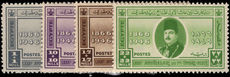 Egypt 1946 Stamp Anniversary unmounted mint.