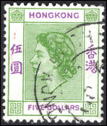 Hong Kong 1954-62 $5 green and purple fine used.