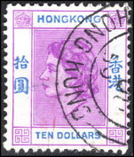 Hong Kong 1954-62 $10 reddish violet and bright blue fine used.
