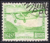 Japan 1929-34 16½s emerald-green fine used.