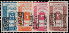 Saudi Arabia 1925 unissued Postage Due set lightly mounted mint.