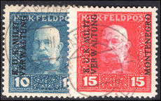 Austro-Hungarian Military Post Montenegro 1917 KUK overprint set fine used.