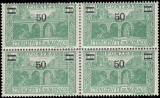 Monaco 1926-31 50 on 110c fine fine unmounted mint upper two stamps lightly hinged.