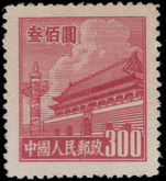 Peoples Republic of China 1950 $300 Gate of Heavenly Peace unmounted mint.