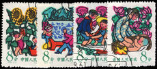 Peoples Republic Of China 1957 Chinese Children fine used.