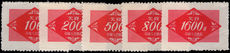 Peoples Republic of China 1954 Postage Due set unmounted mint ($800 lightly mounted).
