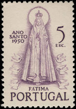 Portugal 1950 5e Holy Year unmounted mint.