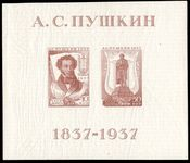 Russia 1937 Pushkin souvenir sheet mounted mint.