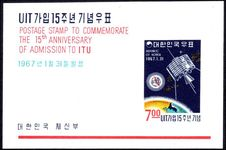 South Korea 1967 Telcommunications Union souvenir sheet unmounted mint.