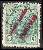 Spain Post Offices In Morocco 1909-10 5c inverted overprint fine used.