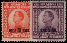 Yugoslavia 1924 Provisionals lightly mounted mint.