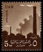 Egypt 1958 5m Factory unmounted mint.