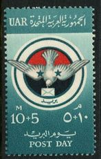 Egypt 1959 Post Day unmounted mint.