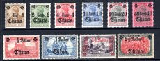 China 1905 Deutsches Post no watermark set fine mint lightly hinged.