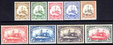 South-West Africa 1906-19 Hohenzollern Yacht set lozenge watermark fine and fresh mint lightly hinged (5pf 20pf and 30pf no gum).