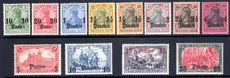 Turkish Empire 1905 no watermark set fine mint lightly hinged.