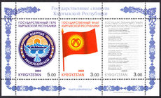 Kygyzstan 2003 National Symbols souvenir sheet unmounted mint.
