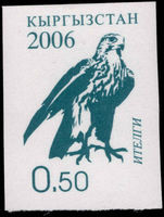 Kygyzstan 2006 Golden Eagle imperf unmounted mint.