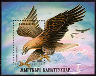 Kygyzstan 1995 White-tiled Sea-Eagle souvenir sheet unmounted mint.
