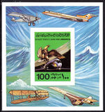 Libya 1978 Eagle and Boeing 727 unmounted mint souvenir sheet.