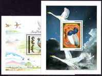 Mongolia 1990 Stamp World Birds souvenir sheet set unmounted mint.