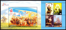 Mongolia 2006 800th Anniversary of Mongolia souvenir sheet unmounted mint.