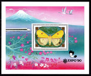 Mongolia 1990 Butterfly souvenir sheet unmounted mint.