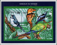 Mali 1995 Lined Seedeater souvenir sheet unmounted mint.