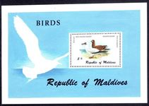 Maldive Islands 1980 Red-footed Booby souvenir sheet unmounted mint.