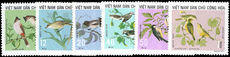 North Vietnam 1973 Birds useful to Agriculture unmounted mint.