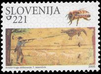 Slovenia 2005 Painted Bee-hive panels unmounted mint.