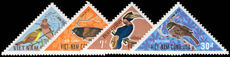 South Vietnam 1970 Birds unmounted mint.