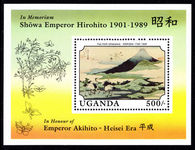 Uganda 1989 The Red Fuji from the Foot souvenir sheet unmounted mint.