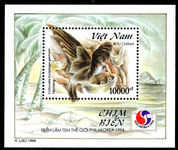 Vietnam 1994 Grey-rumped swiftlet souvenir sheet unmounted mint.